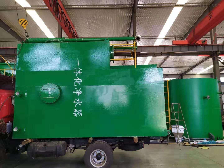 三亚一体化成套污水处理设备厂家销售