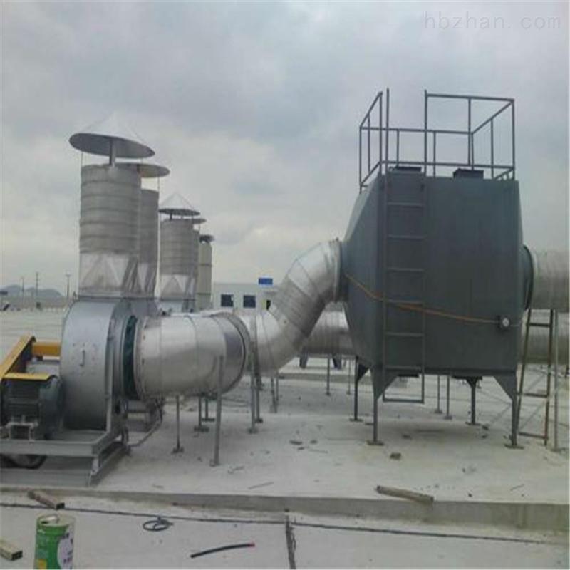 池州VOC废气处理供应商