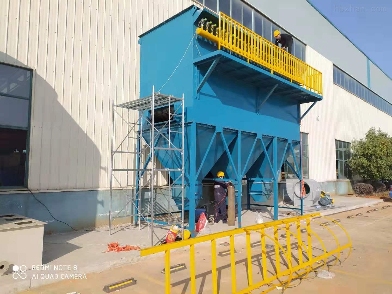蚌埠VOC废气生产厂家