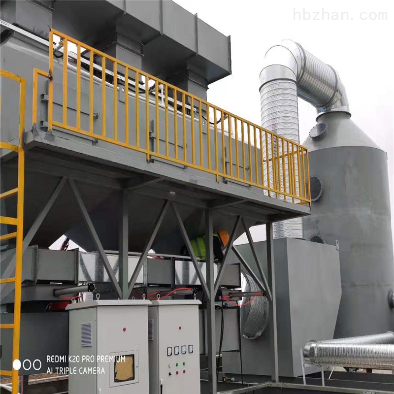 铜陵VOC废气处理工厂