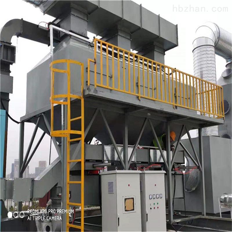 亳州VOC废气处理厂家直销