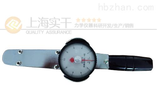 SGACD-5表盘扭矩扳手