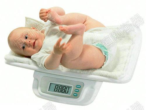 婴儿健康称