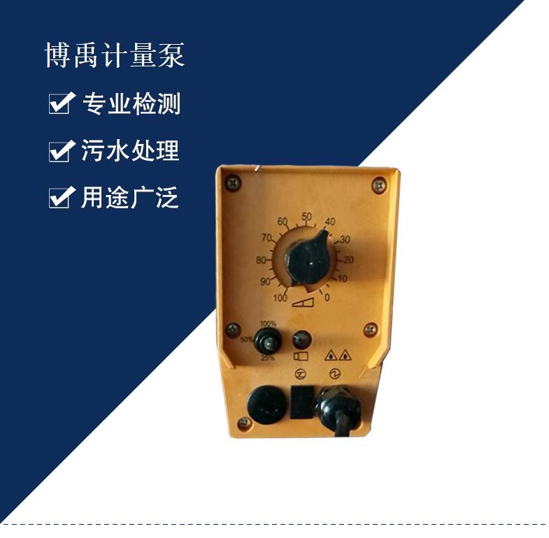 计量泵用途