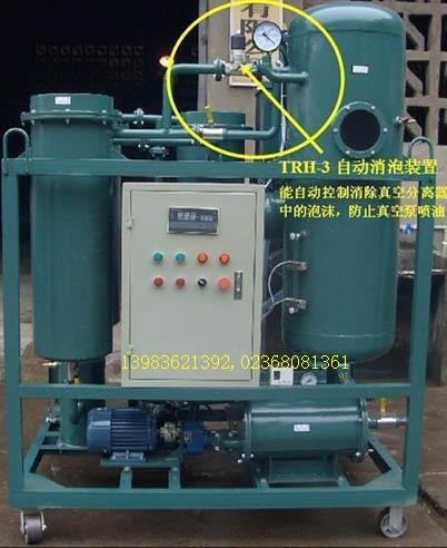 ZJC透平油专用真空滤油机