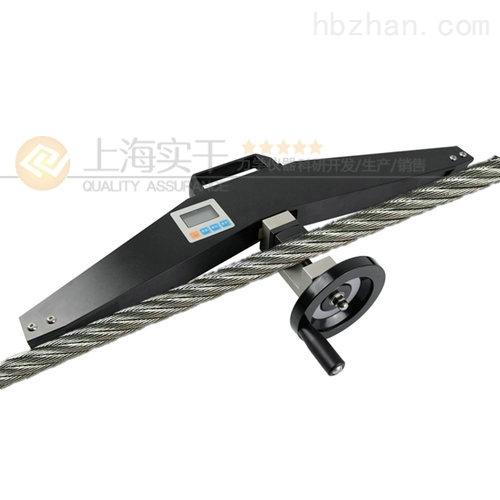 钢丝绳测力仪