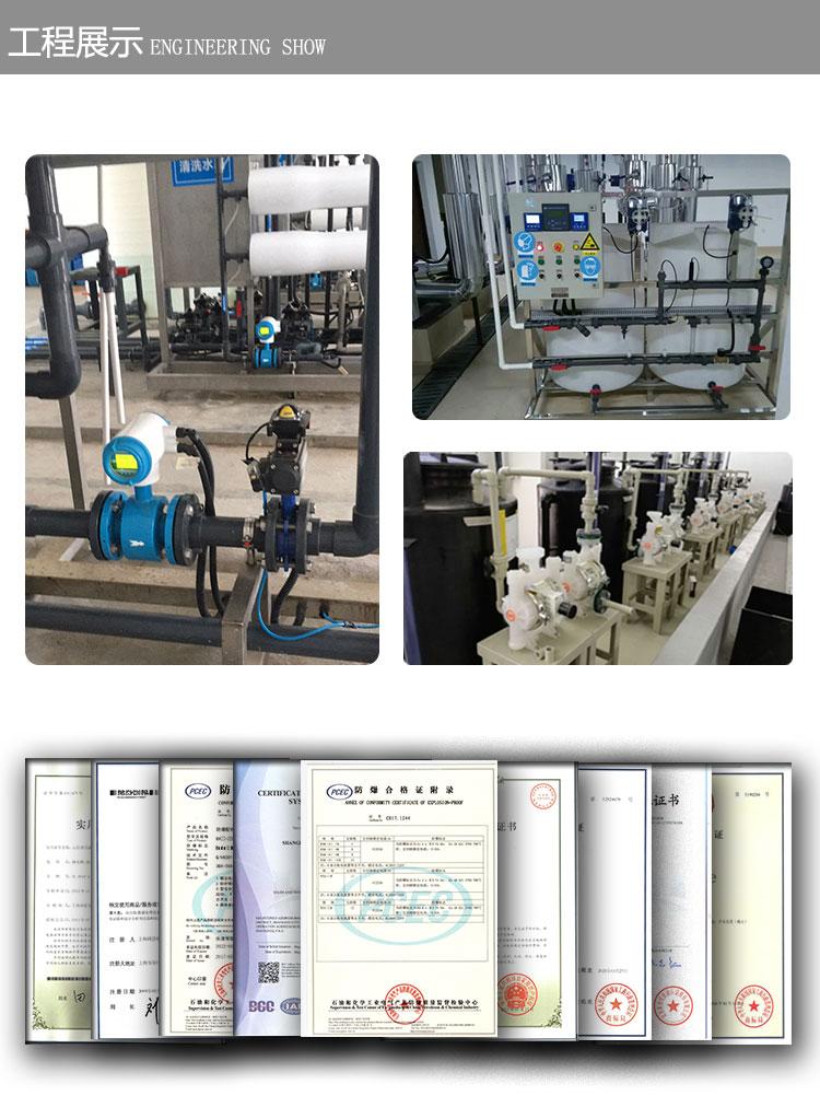 加药螺杆泵工程展示
