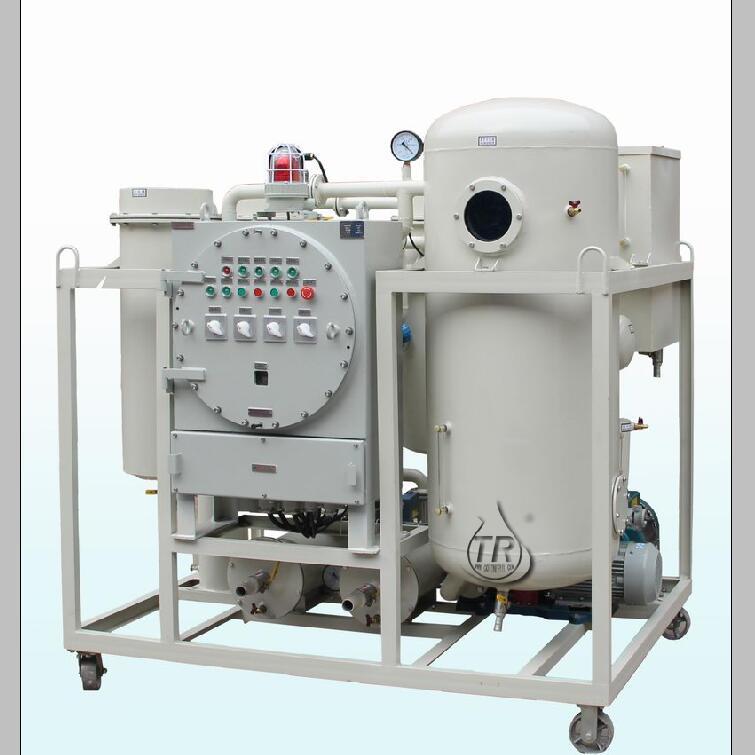 透平油濾油機