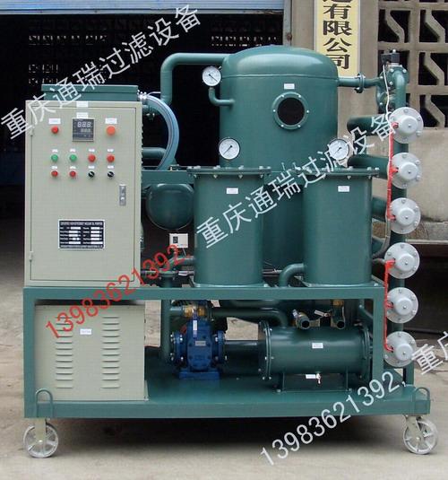 变压器滤油机