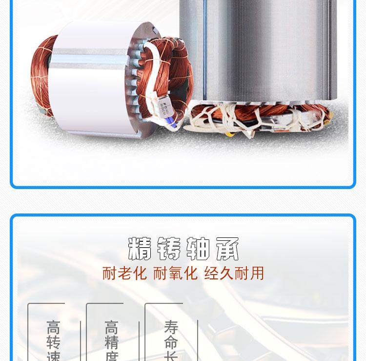 WFB自控自吸泵电机