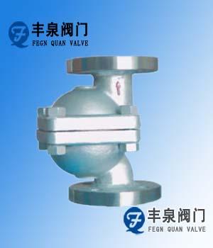 立式自由浮球式疏水阀,疏水阀,CS41H