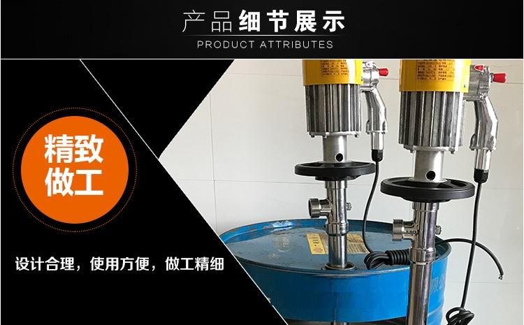 電動油桶泵特點
