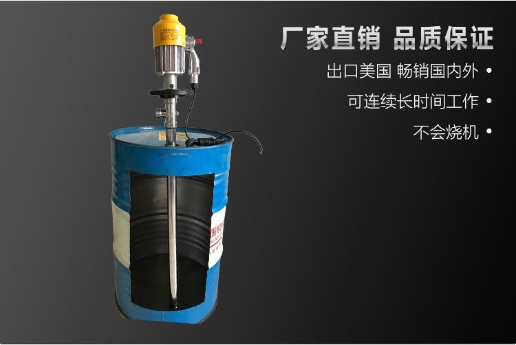 防爆油桶泵特點