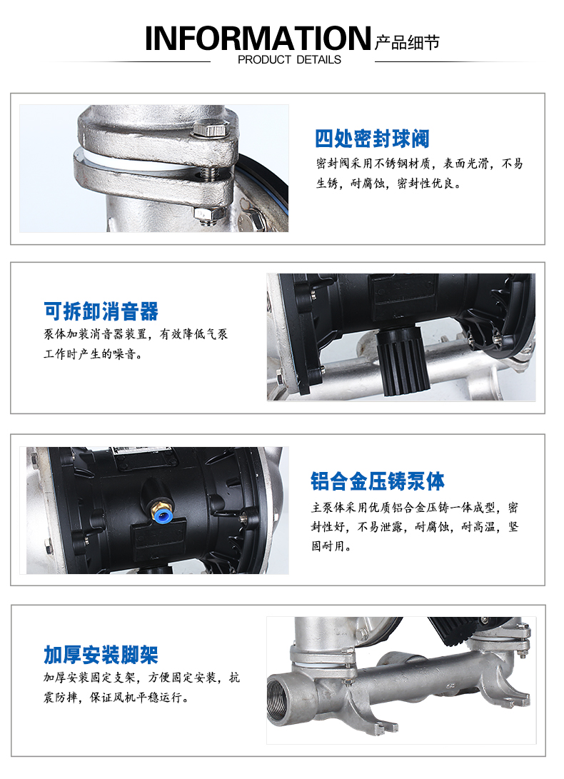 QBY3气动隔膜泵特点