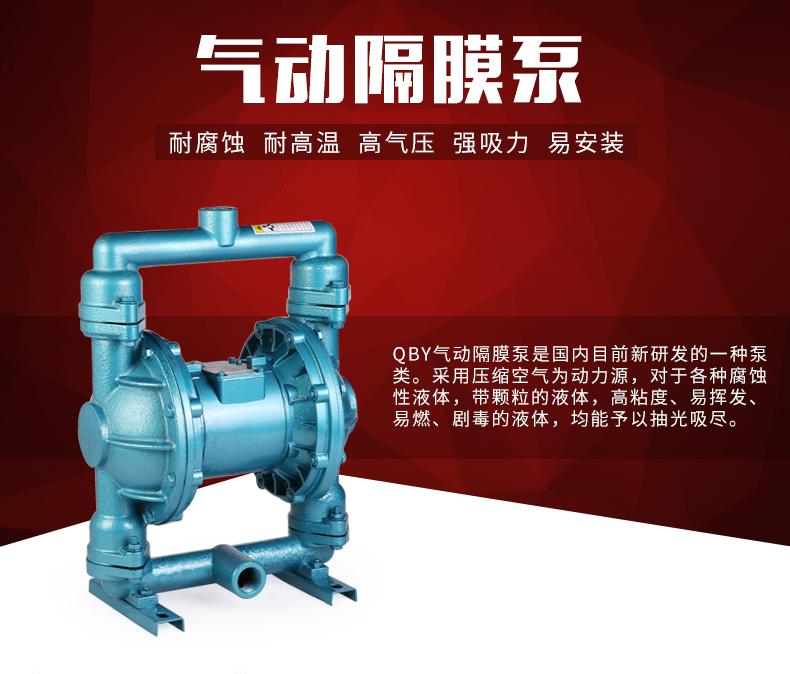 金属气动隔膜泵