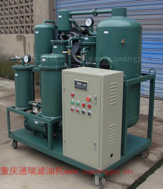 ZJD润滑油滤油机