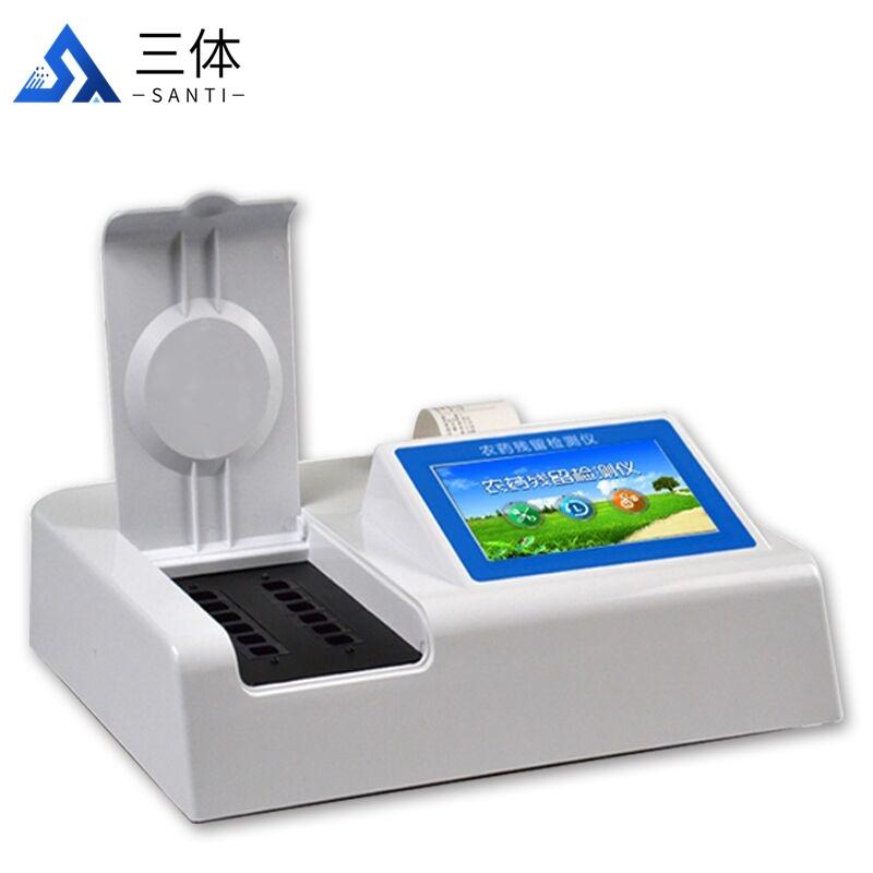 农产品检测仪器设备【价格|生产厂家|品牌】2021快检设备大全