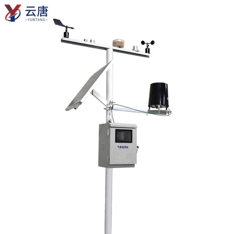 社区小型气象站