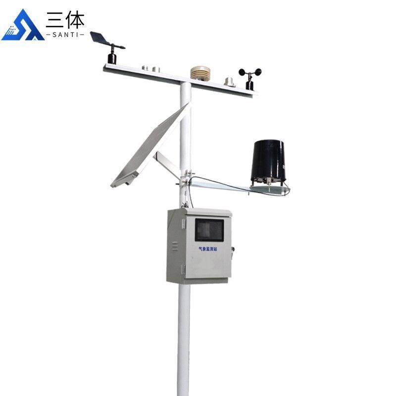学校小型气象站_【2021全新气象站】专业为学校服务的小型气象站
