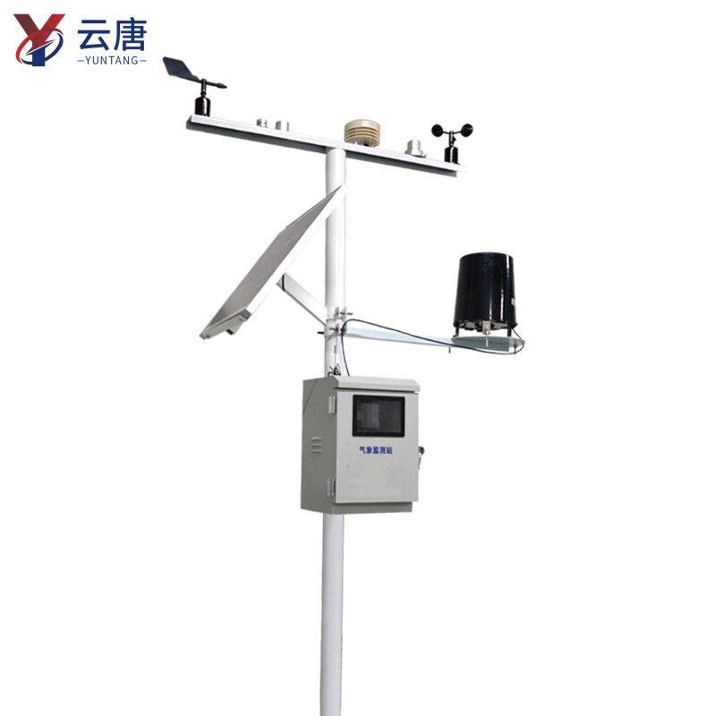 农业气象环境监测仪器【厂家|品牌|价格】专业服务于农业的气象站