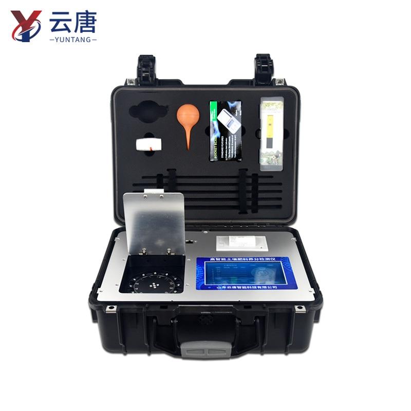 化肥成分检测仪【报价厂家|品牌】2021快检仪器预售