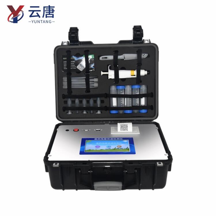 为您推荐:鸡蛋兽药残留检测仪【厂家|品牌|价格】2021仪器预售