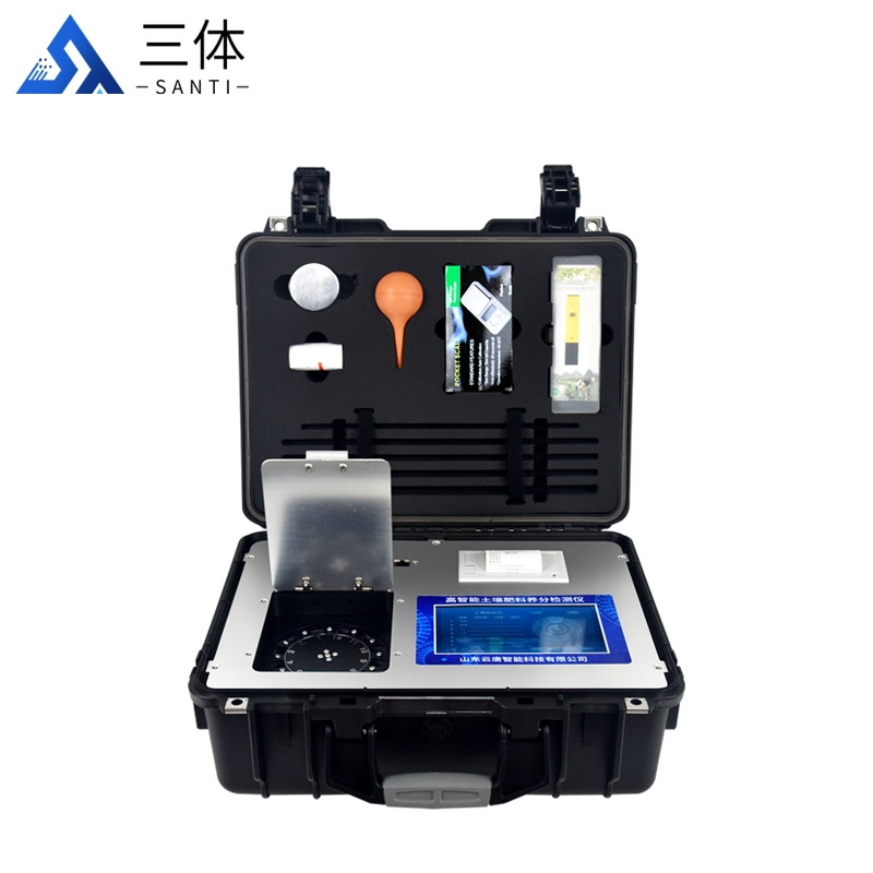 【重点推荐】高智能测土配方施肥仪 @2021专业测土仪器