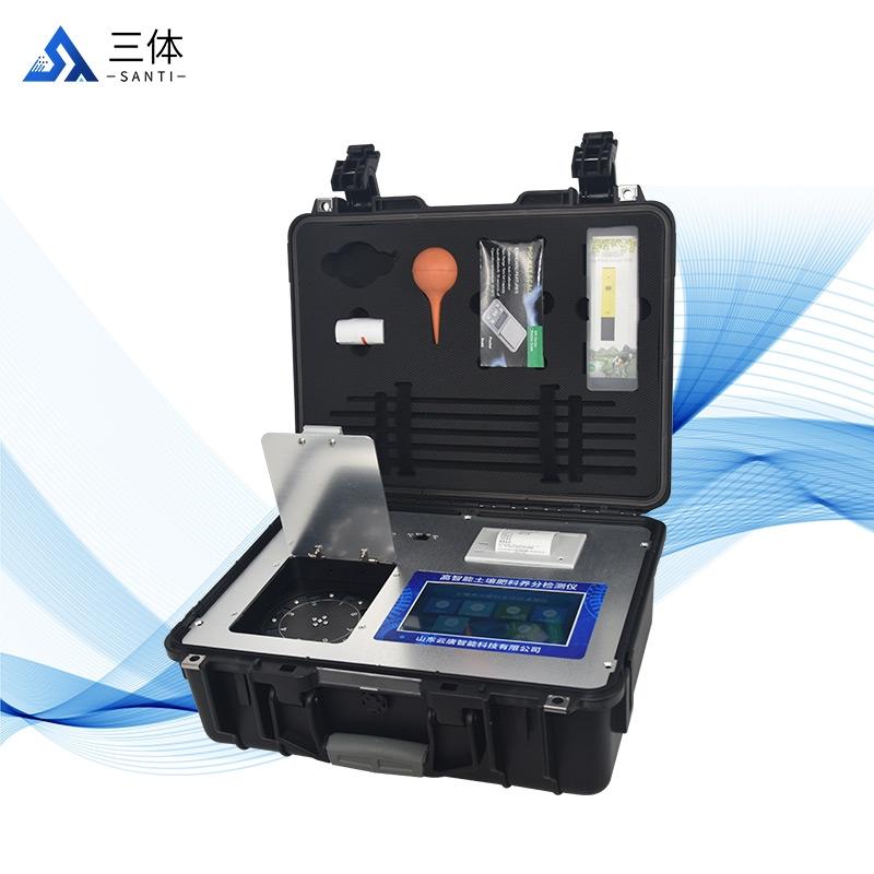 土壤生态环境测试及分析评价系统设备@2021【*价格】