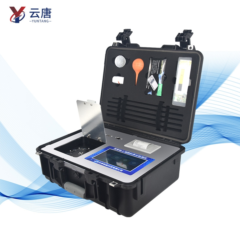 土壤有机质测定仪@2021【土壤有机质快速检测】