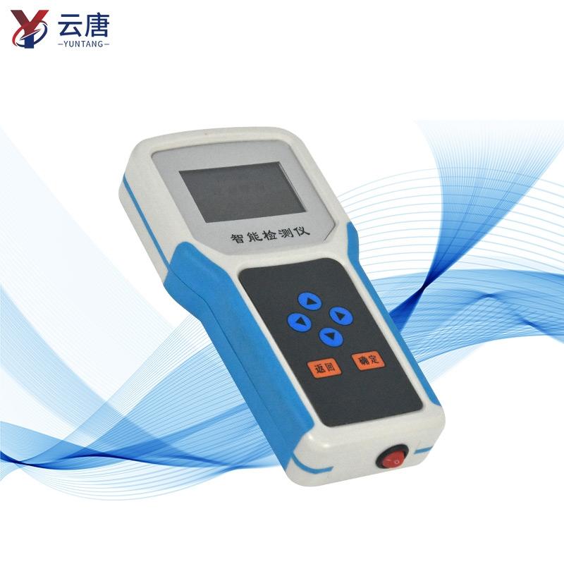 土壤温湿度记录仪器