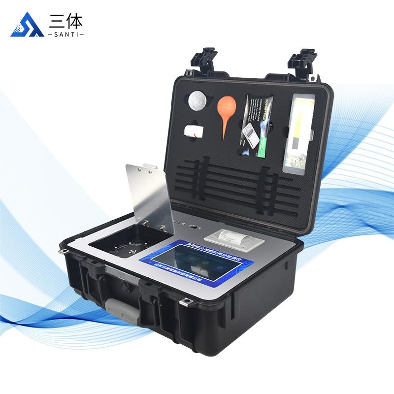 科研级高智能土壤综合检测仪器@2021【科研级土壤综合检测用】