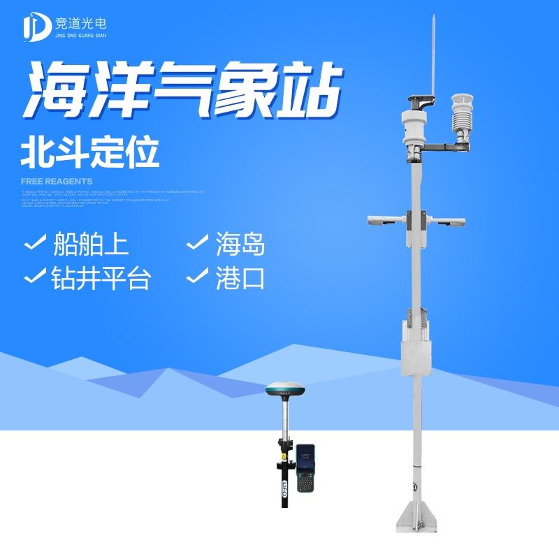 船载气象站监测方案