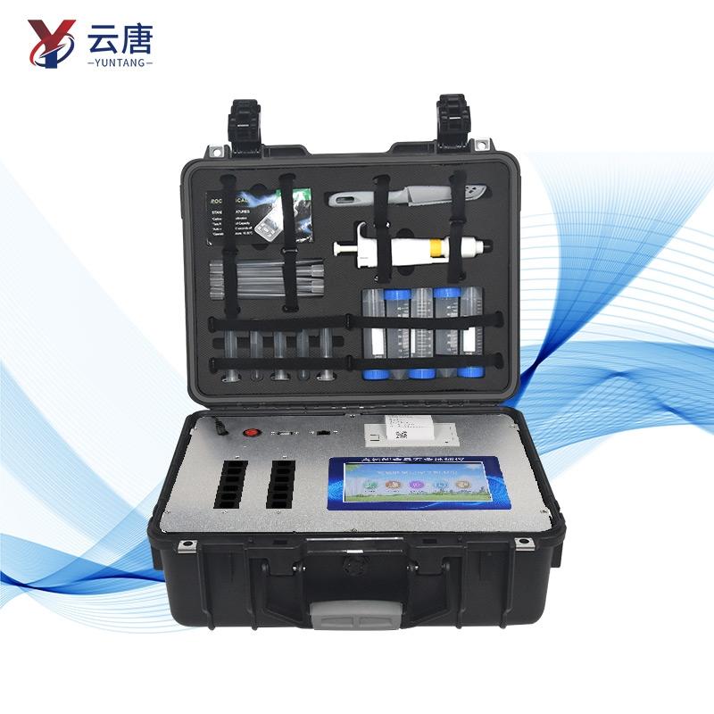 细菌毒素检测仪@2021【细菌毒素专业检测】