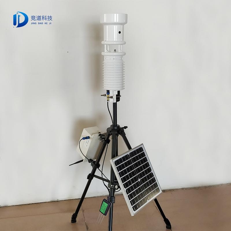 便携式小型自动气象站