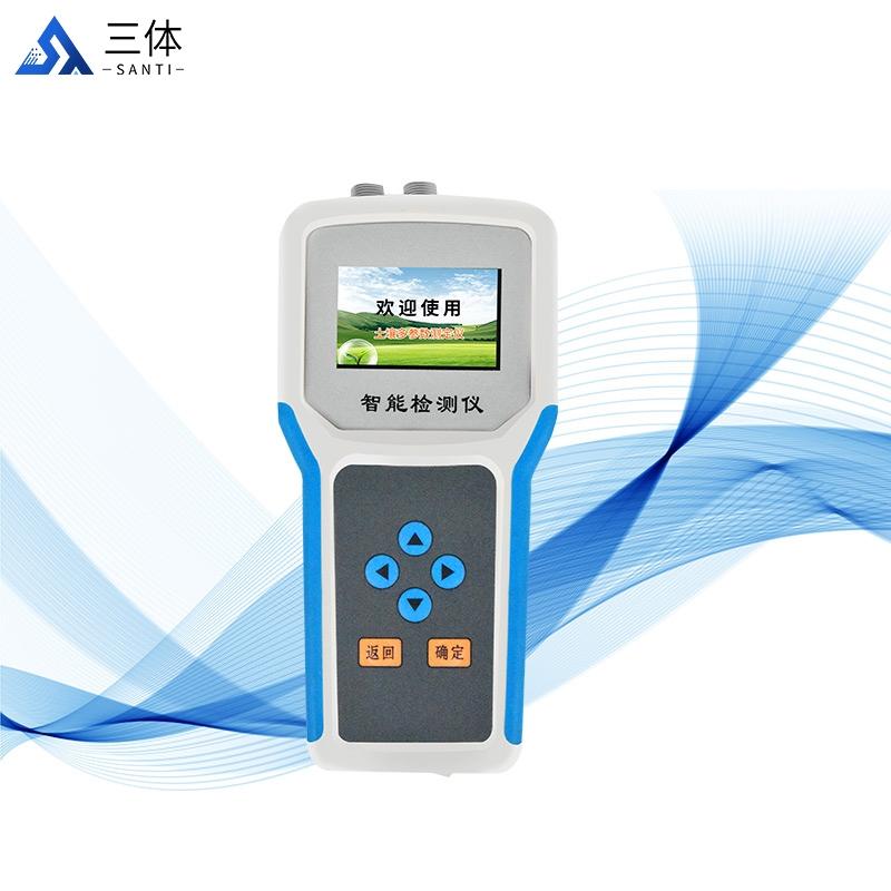 土壤水分温度盐分速测仪@2021【专业土壤水分检测】