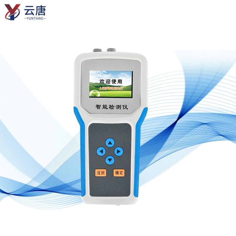 土壤水分测定仪报价是多少@2021【专业土壤水分检测仪器仪表】