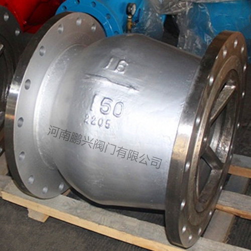 <strong><strong><strong>HC42X不锈钢静音式止回阀</strong></strong></strong>