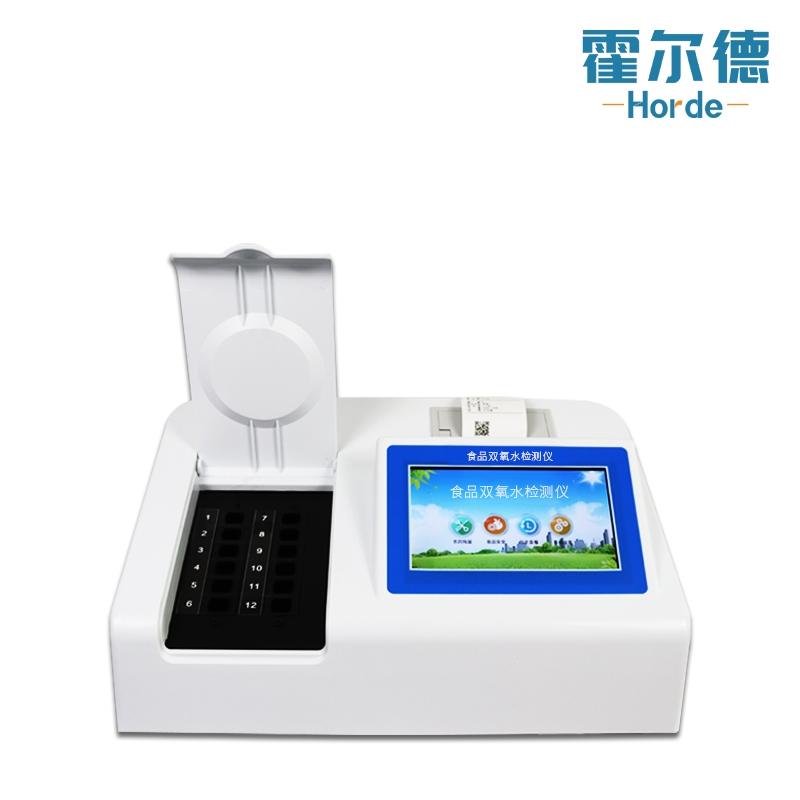 食品双氧水检测仪