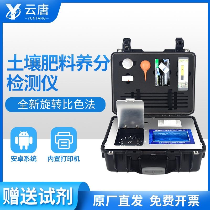 2021土壤实验室监测仪器@【专业实验室用土壤检测】