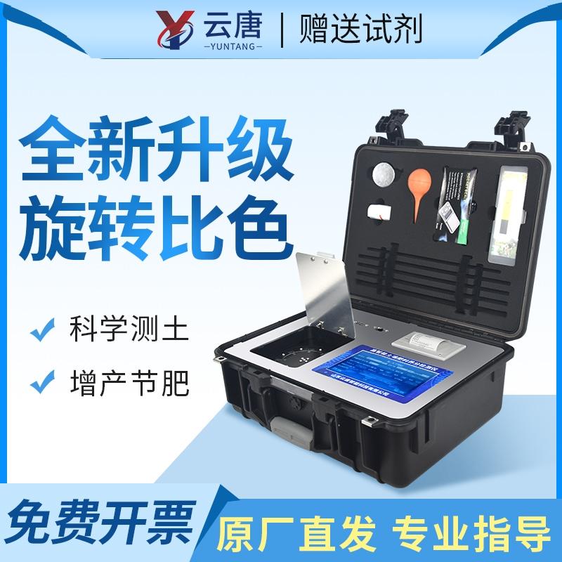 2021牧草养分测定仪器@【专业检测牧草养分】
