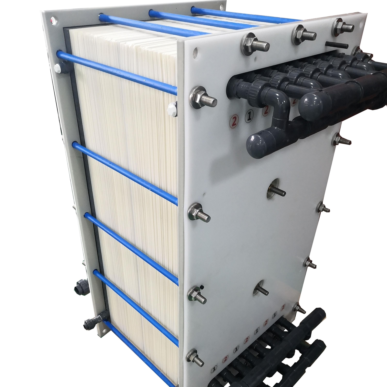 双极膜电渗析设备