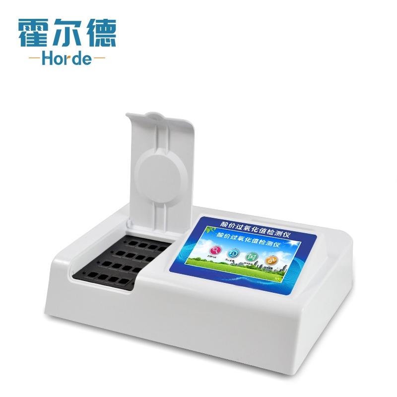 食用油酸价检测仪可以检测什么
