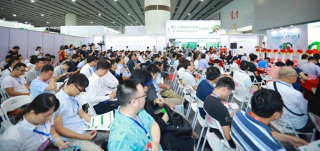 5.25第十五届中国广州环保展同期高峰论坛时间表新鲜出炉!