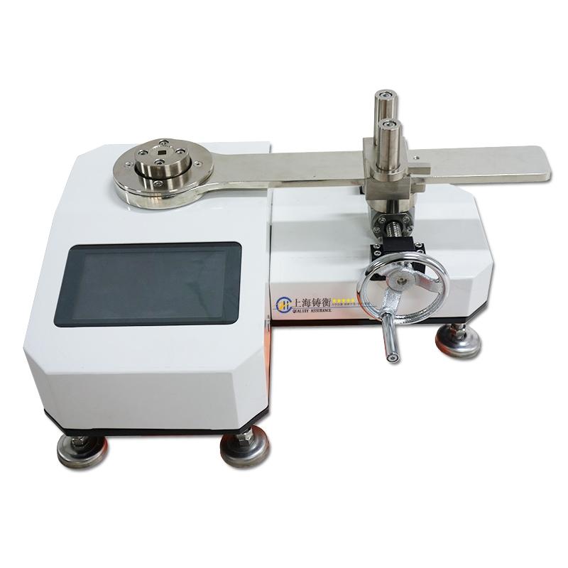 扭力工具校准装置