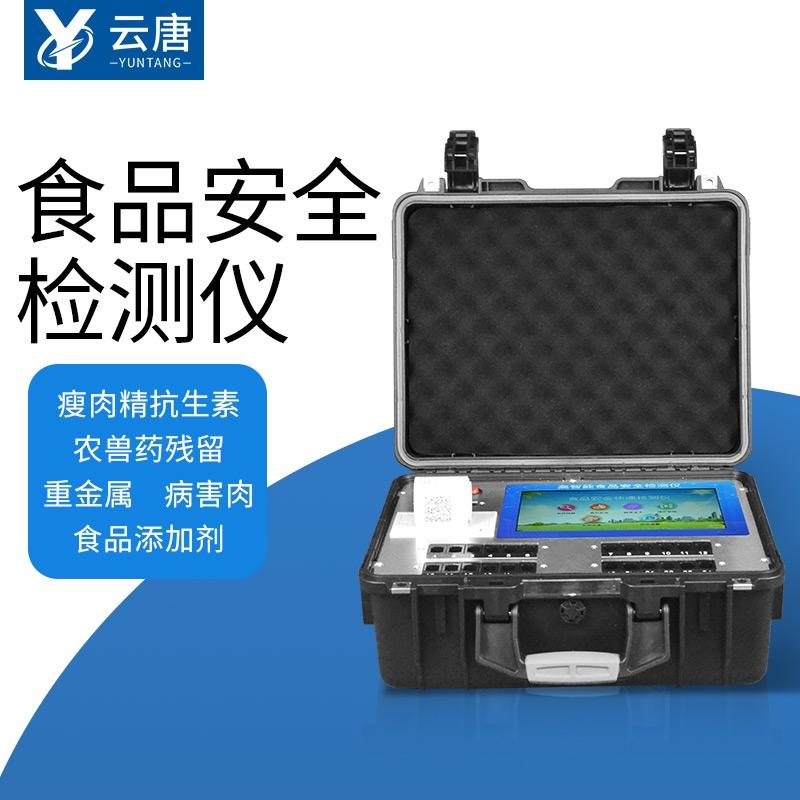 食品检测仪器设备有哪些-食品检测仪器有哪些