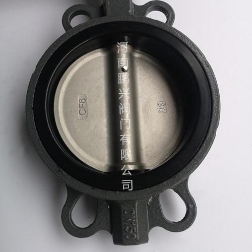 D71X铸钢橡胶软密封不锈钢板对夹蝶阀