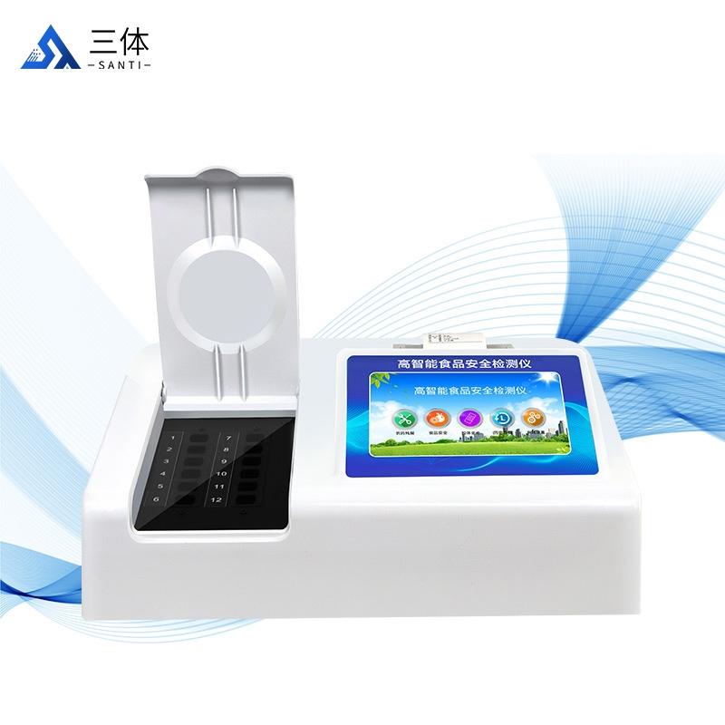 食品中重金属快速检测仪@2021【专业食品重金属含量检测】