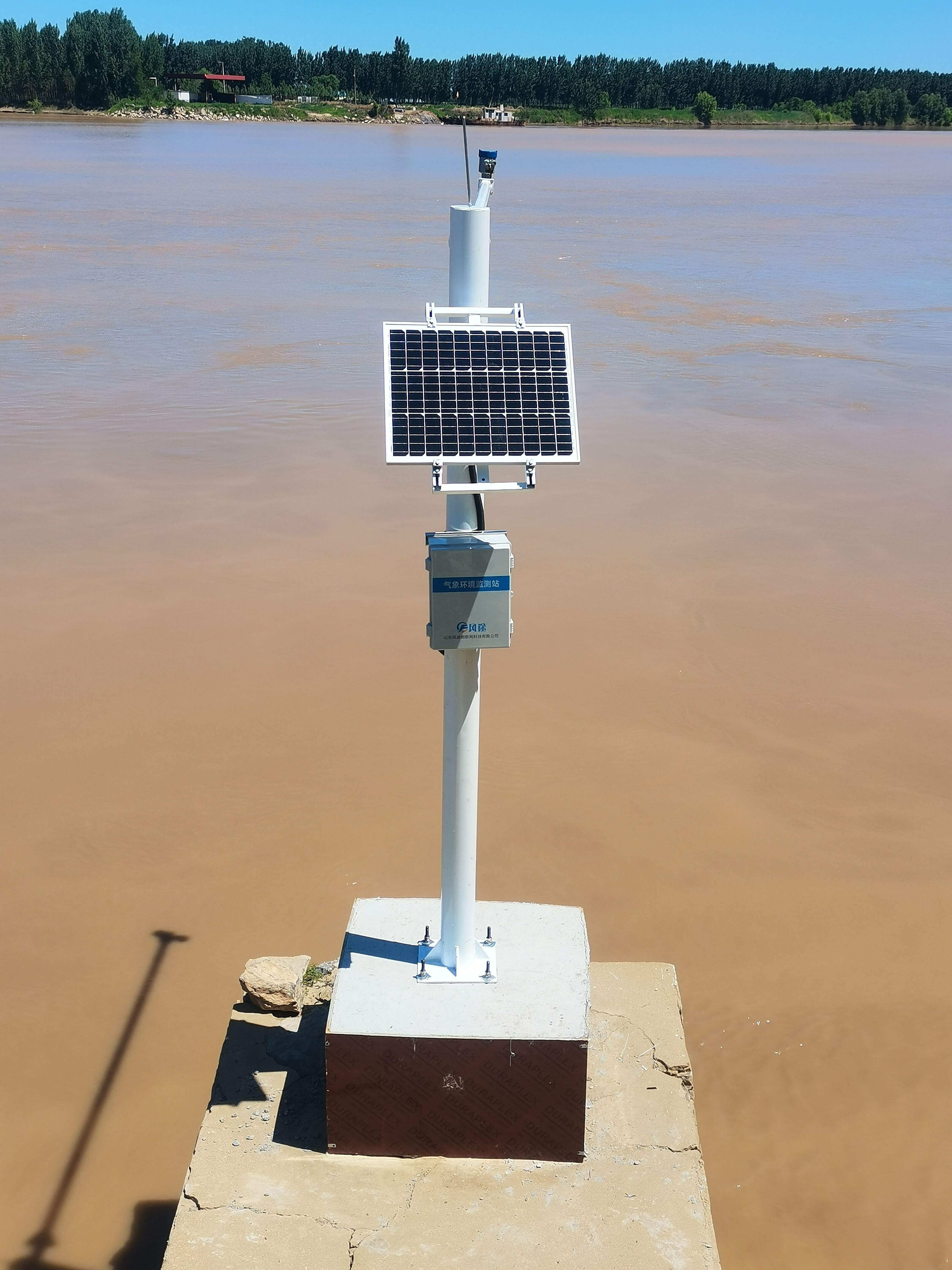 水文監測系統