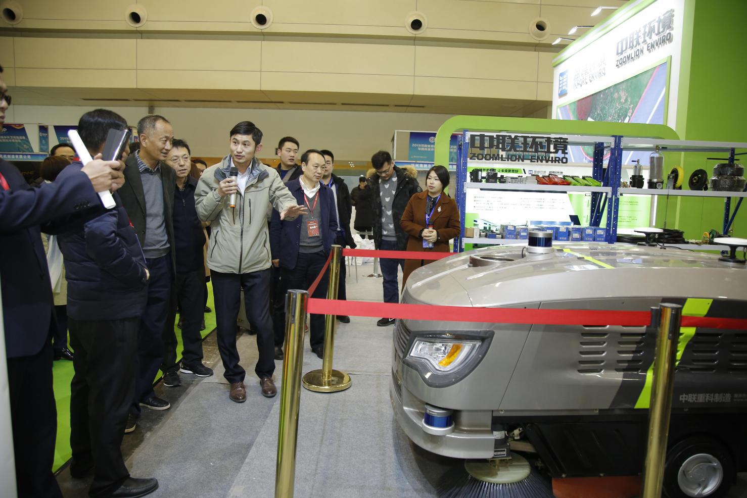第六届河南环卫博览会6月17日即将开幕