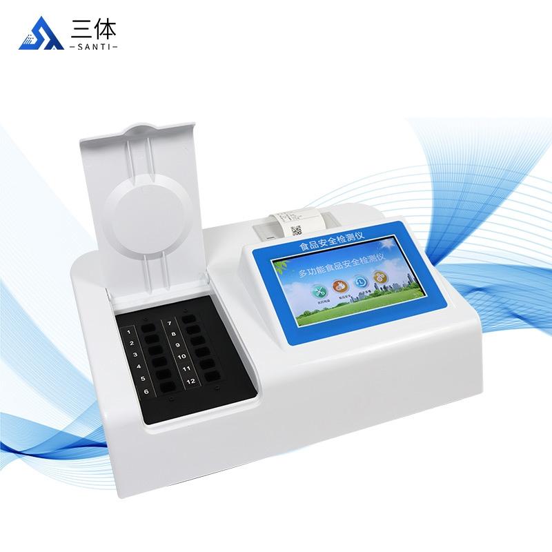 食品中蛋白质含量测定仪@2021[专业食品中蛋白质含量检测]